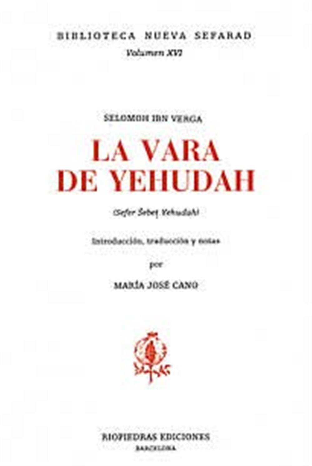 La Vara de Yehudah