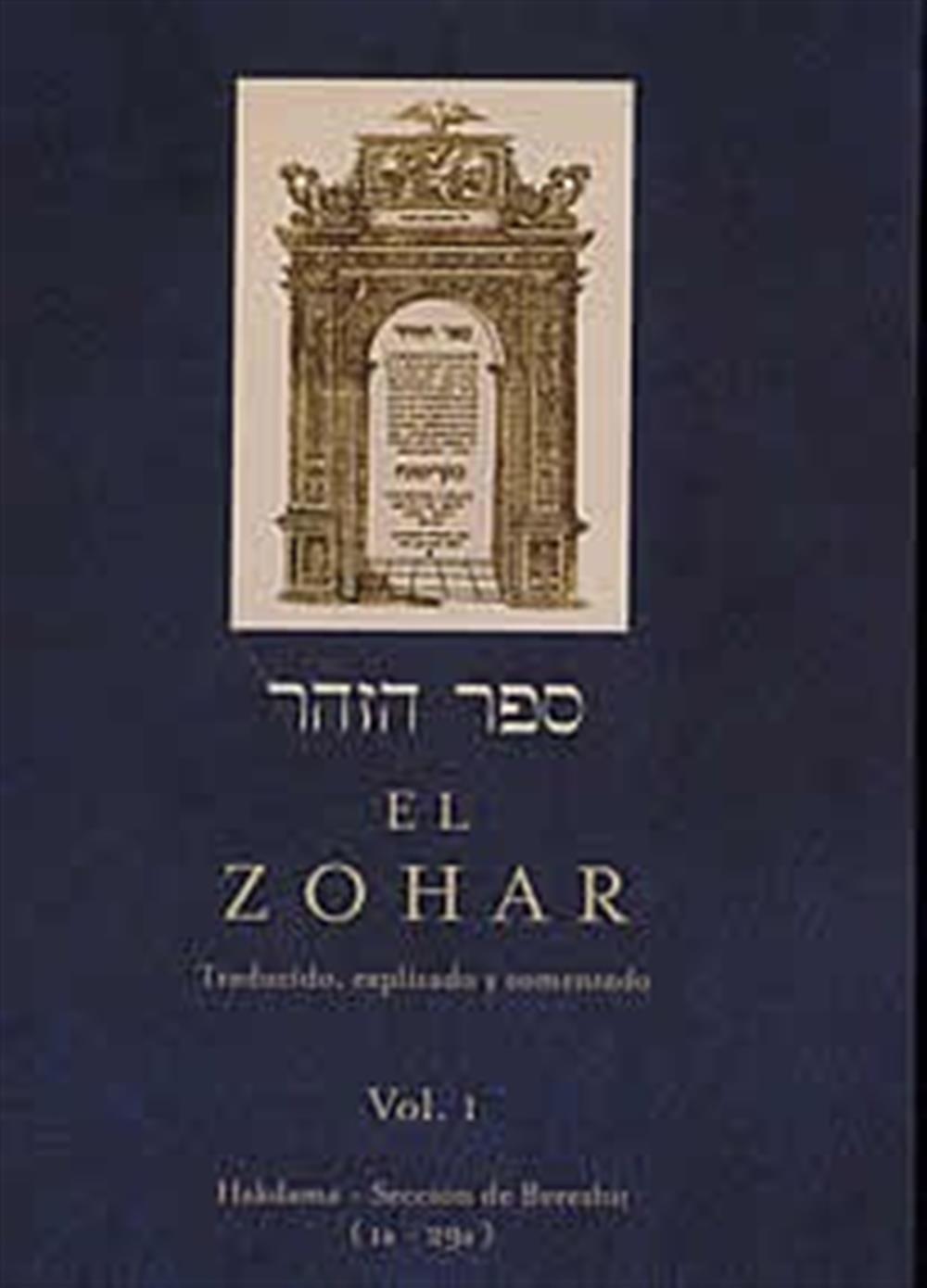 El Zohar-Vol-I-Hakdamá-Sección de Bereshit-(1a-291)