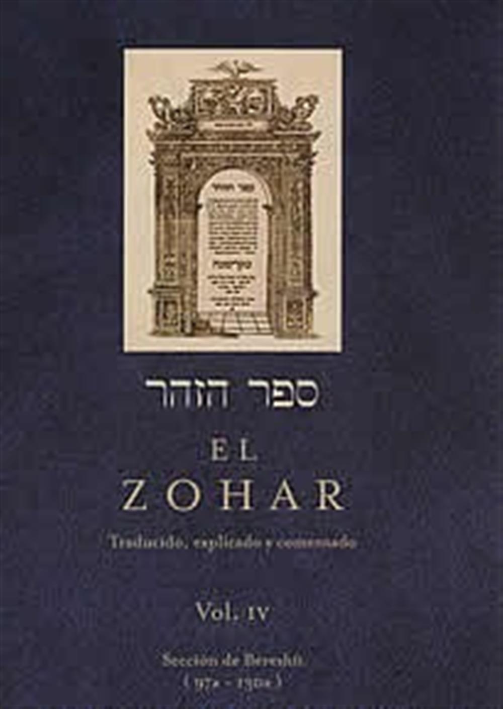 El Zohar-Vol-IV-Sección de Bereshit-897a-130a)