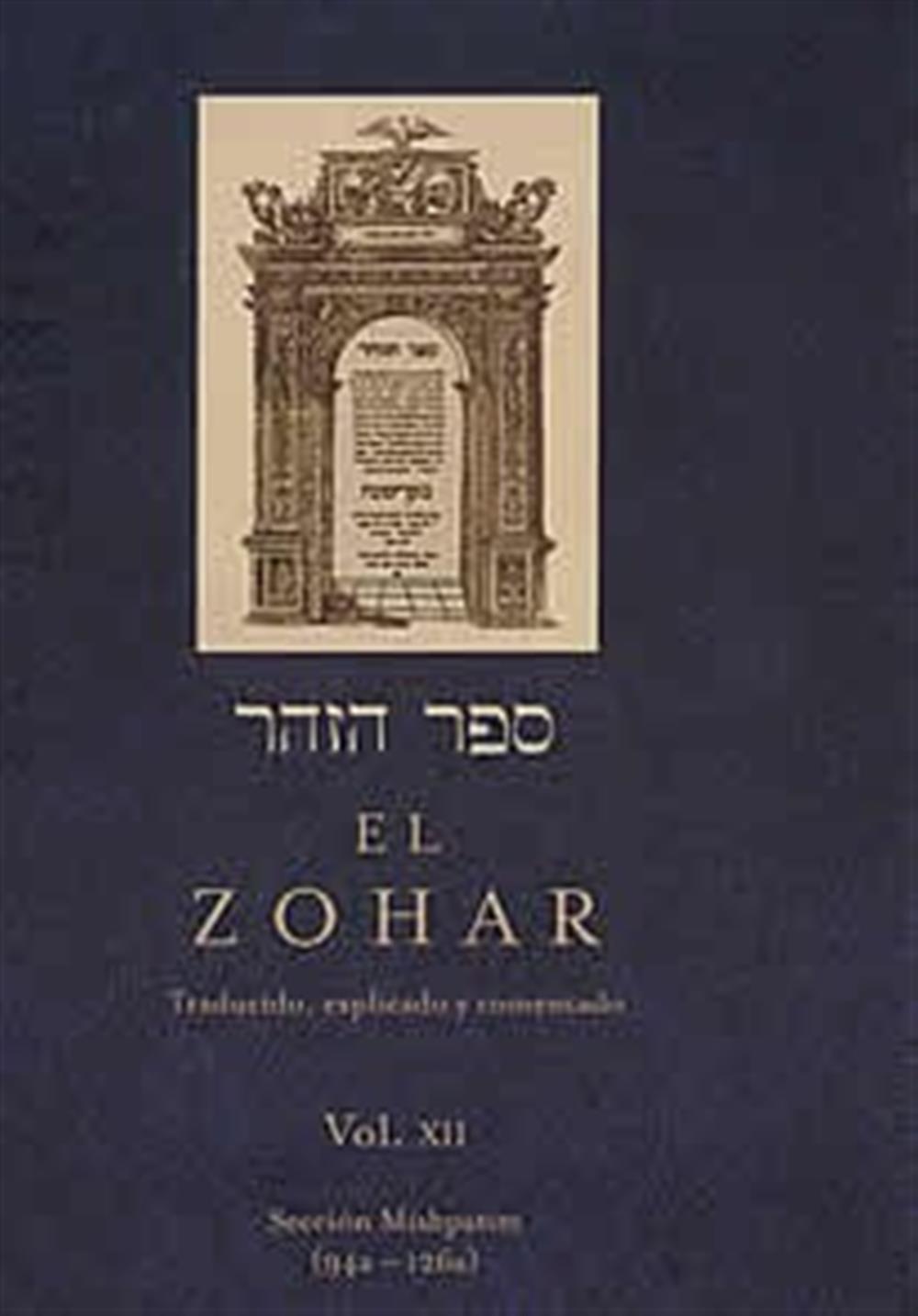 El Zohar-Vol-XII-Sección Mishpatim-(94a-126a)