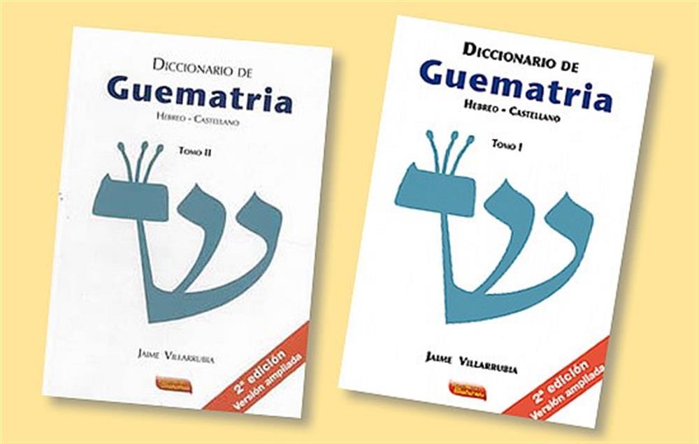 Diccionarios de Guematria,Tomo I y Tomo II