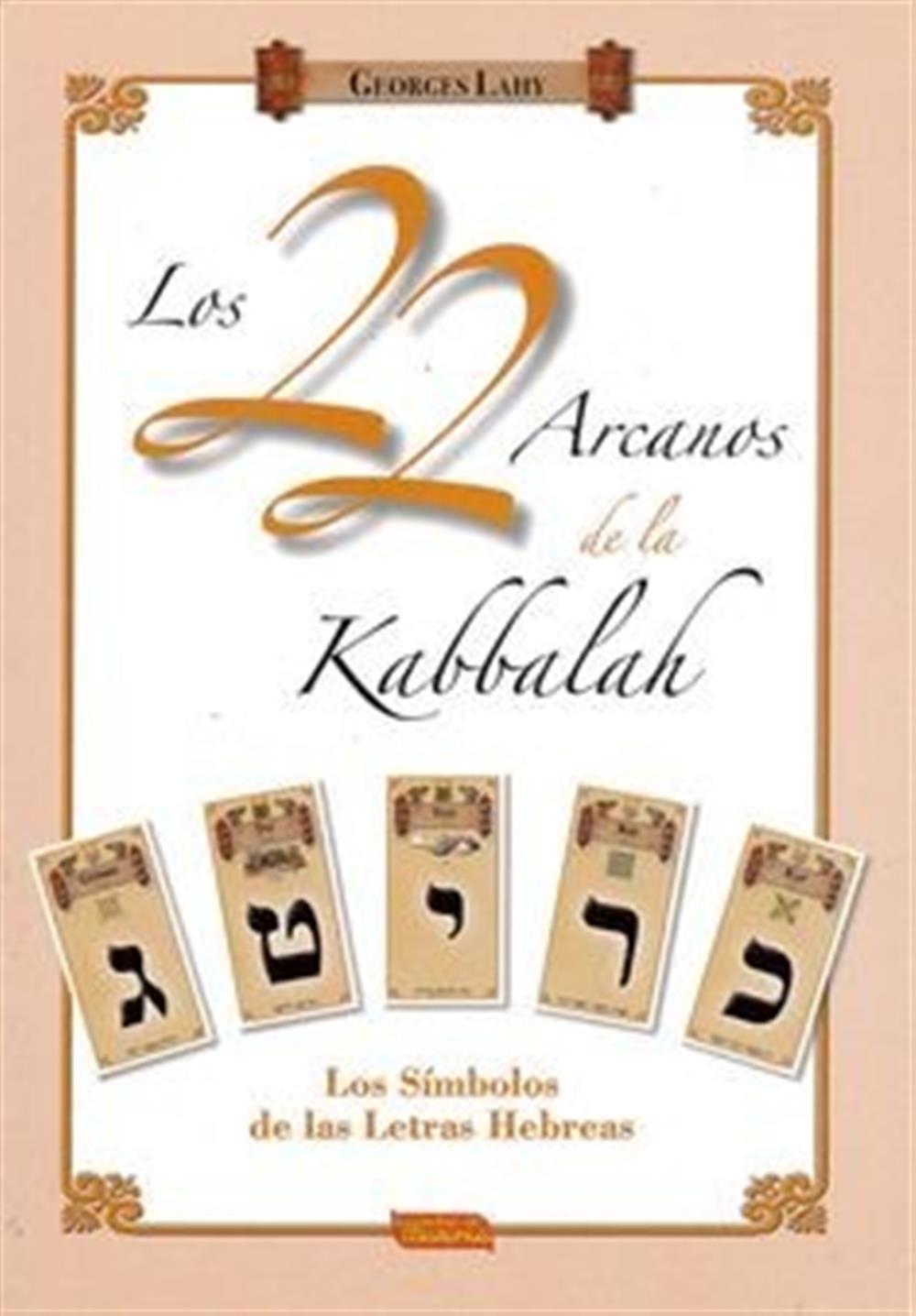 Los 22 Arcanos de la Kabbalah