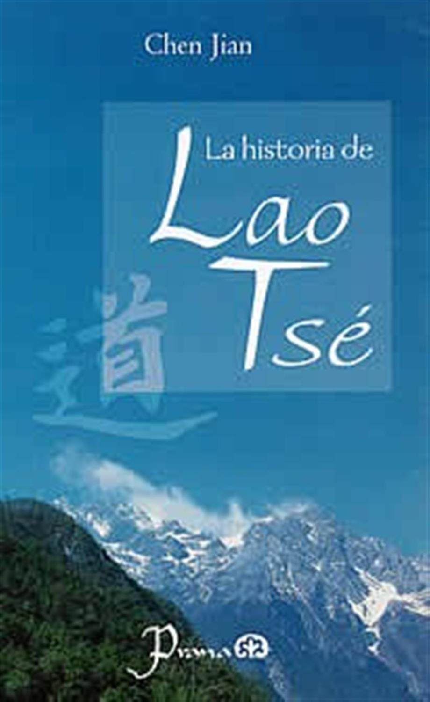 La historia de Lao Tsé